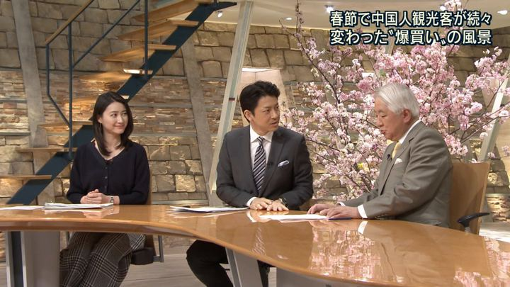 2018年02月15日小川彩佳の画像11枚目