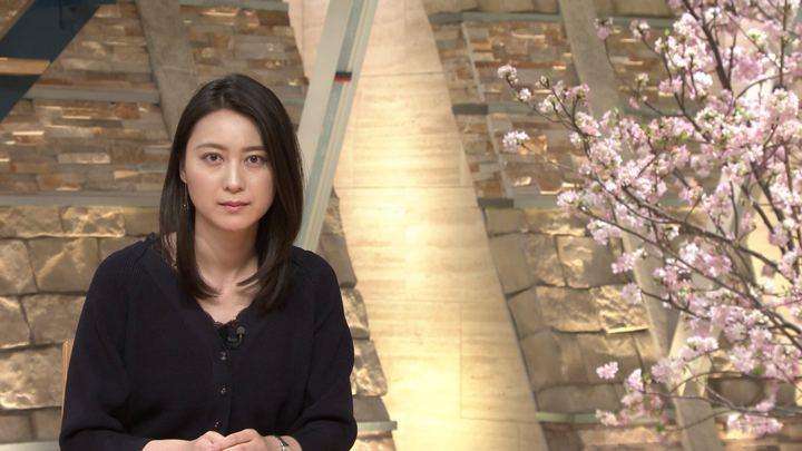 2018年02月15日小川彩佳の画像15枚目
