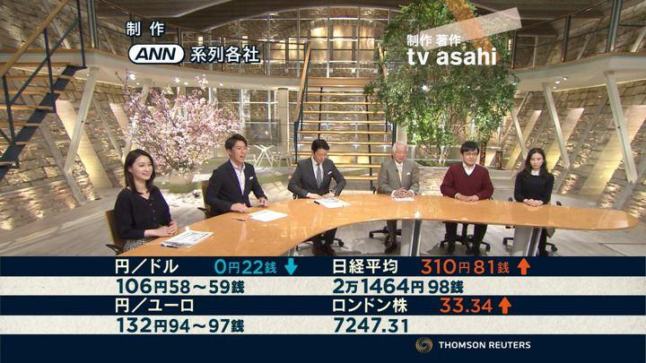 2018年02月15日小川彩佳の画像20枚目