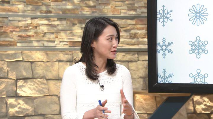 2018年02月19日小川彩佳の画像04枚目