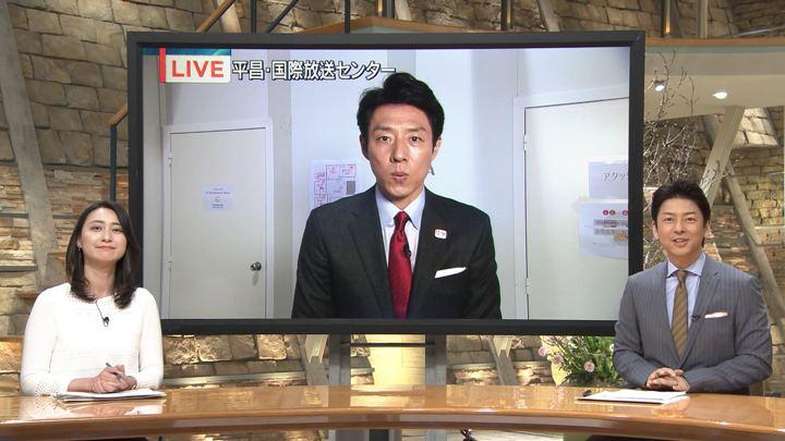 2018年02月19日小川彩佳の画像05枚目