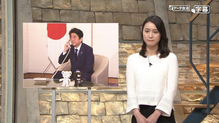 2018年02月19日小川彩佳の画像08枚目