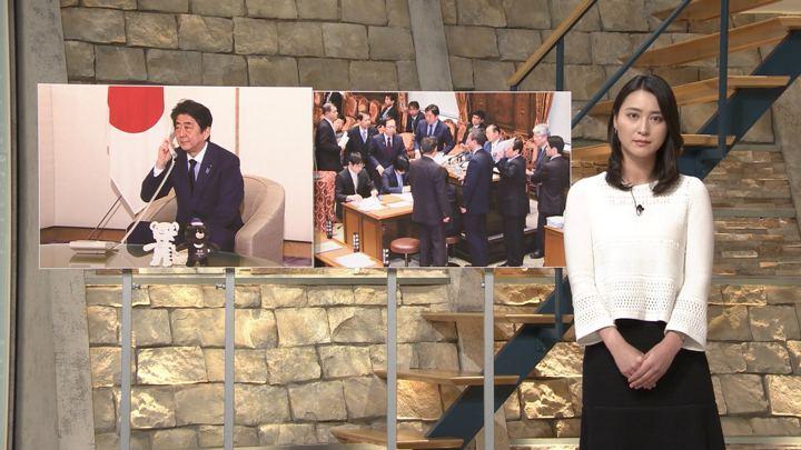 2018年02月19日小川彩佳の画像12枚目