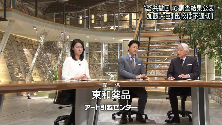 2018年02月19日小川彩佳の画像13枚目