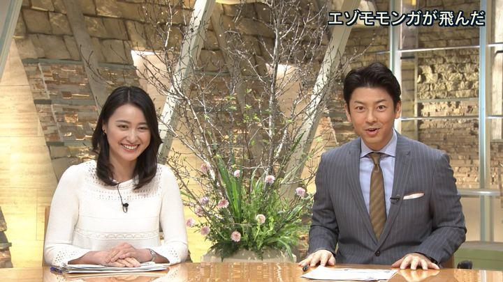 2018年02月19日小川彩佳の画像20枚目