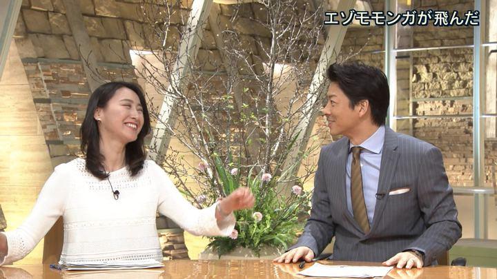 2018年02月19日小川彩佳の画像21枚目