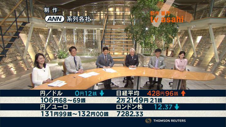 2018年02月19日小川彩佳の画像26枚目