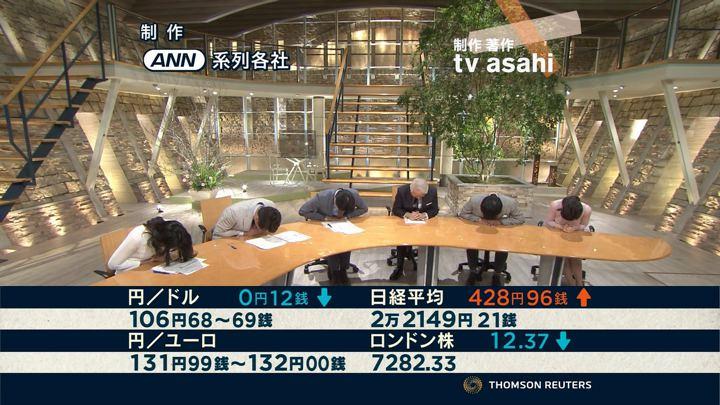2018年02月19日小川彩佳の画像27枚目