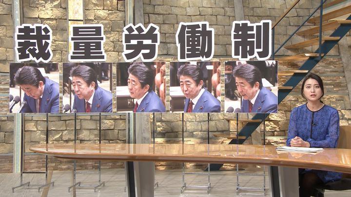 2018年02月20日小川彩佳の画像12枚目