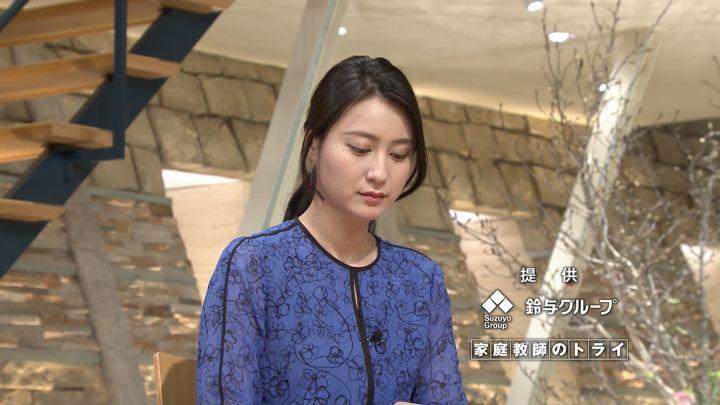 2018年02月20日小川彩佳の画像13枚目