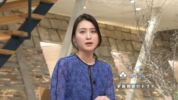 2018年02月20日小川彩佳の画像14枚目