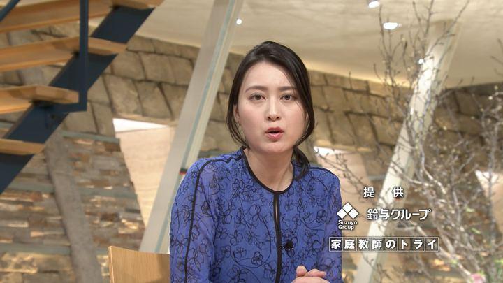 2018年02月20日小川彩佳の画像15枚目
