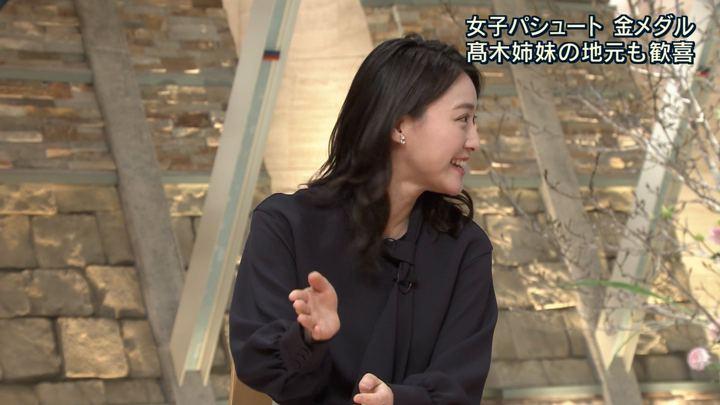 2018年02月21日小川彩佳の画像03枚目