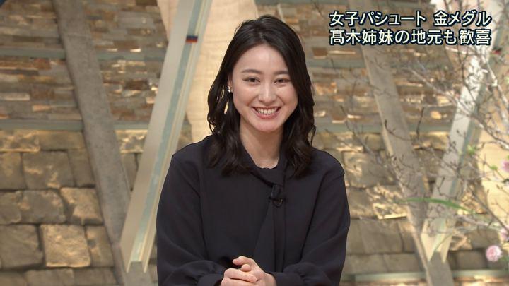 2018年02月21日小川彩佳の画像04枚目