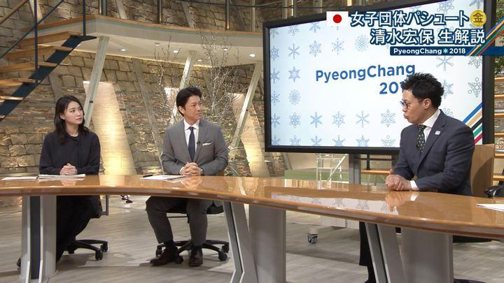 2018年02月21日小川彩佳の画像05枚目