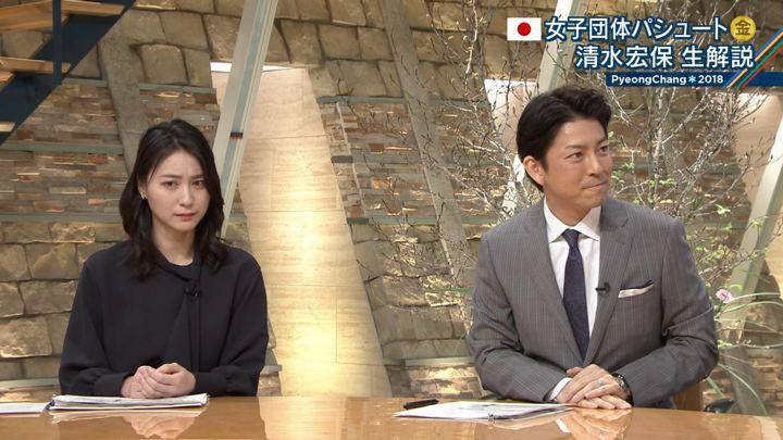 2018年02月21日小川彩佳の画像06枚目