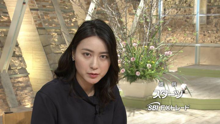 2018年02月21日小川彩佳の画像16枚目