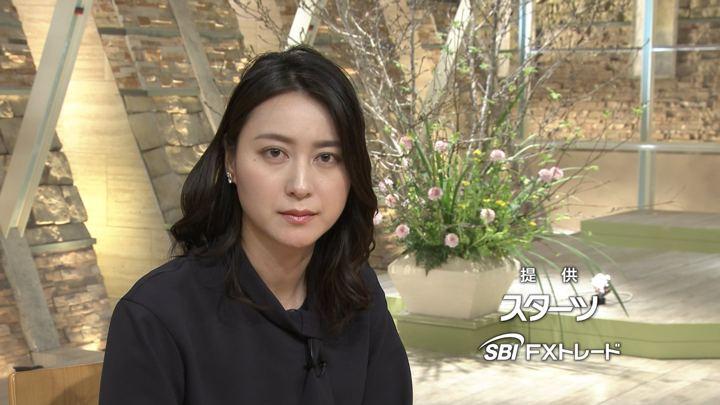 2018年02月21日小川彩佳の画像17枚目