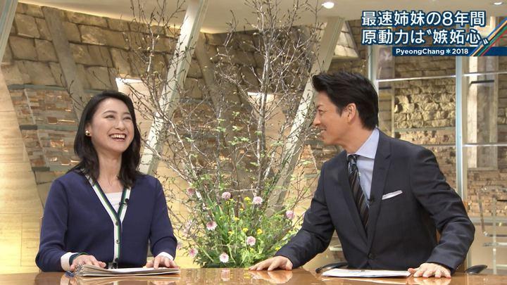 2018年02月22日小川彩佳の画像06枚目