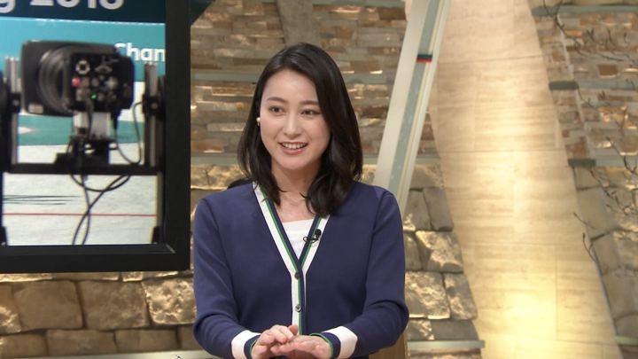 2018年02月22日小川彩佳の画像07枚目