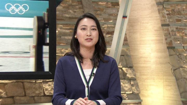 2018年02月22日小川彩佳の画像09枚目