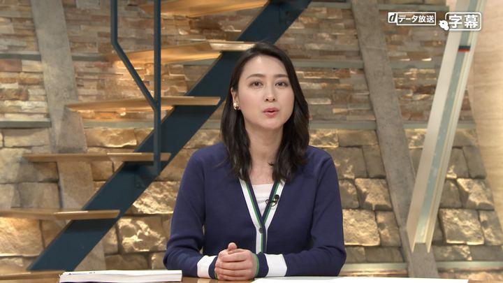2018年02月22日小川彩佳の画像14枚目