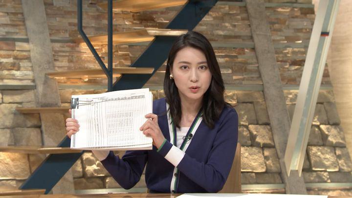 2018年02月22日小川彩佳の画像16枚目