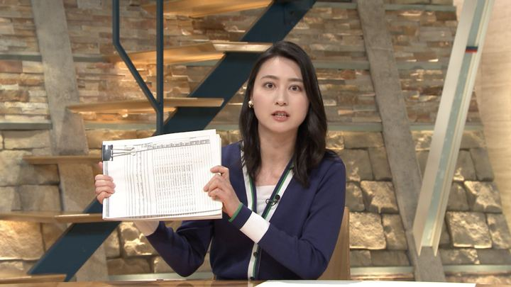 2018年02月22日小川彩佳の画像17枚目