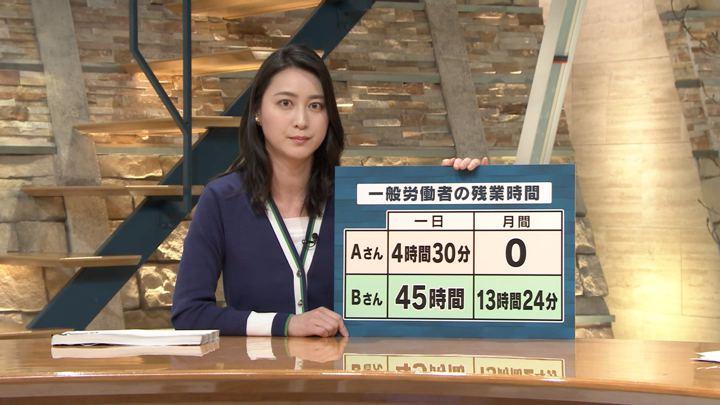 2018年02月22日小川彩佳の画像18枚目