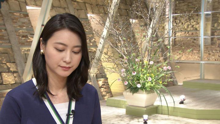 2018年02月22日小川彩佳の画像20枚目