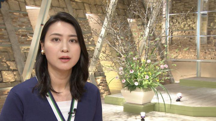 2018年02月22日小川彩佳の画像21枚目