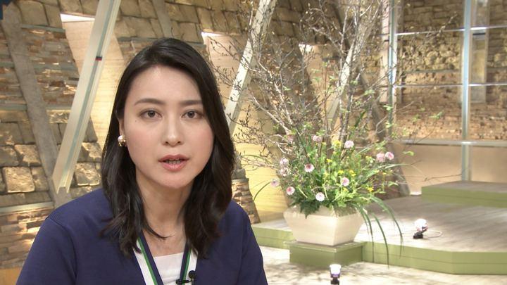 2018年02月22日小川彩佳の画像22枚目