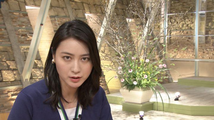 2018年02月22日小川彩佳の画像23枚目