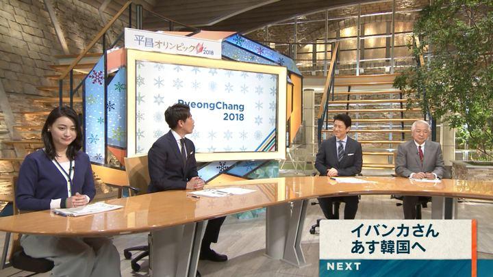 2018年02月22日小川彩佳の画像25枚目