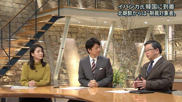 2018年02月23日小川彩佳の画像05枚目