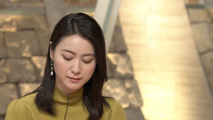 2018年02月23日小川彩佳の画像06枚目