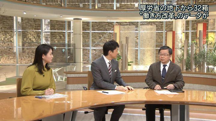 2018年02月23日小川彩佳の画像12枚目