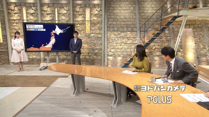 2018年02月23日小川彩佳の画像13枚目