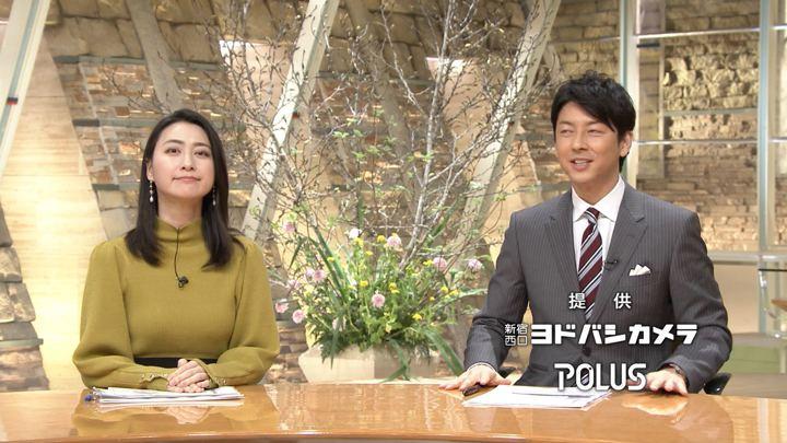2018年02月23日小川彩佳の画像14枚目
