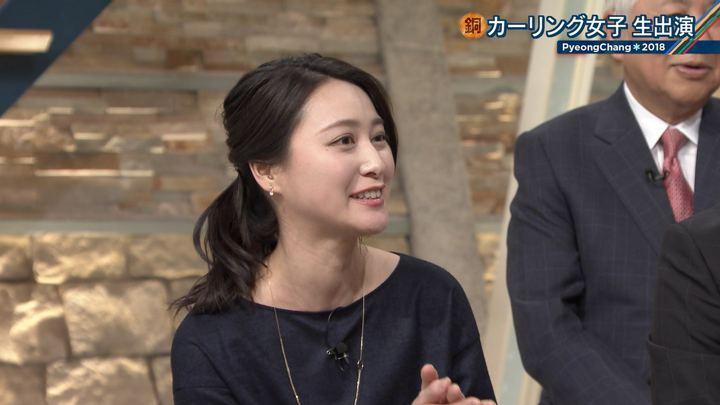 2018年02月26日小川彩佳の画像04枚目