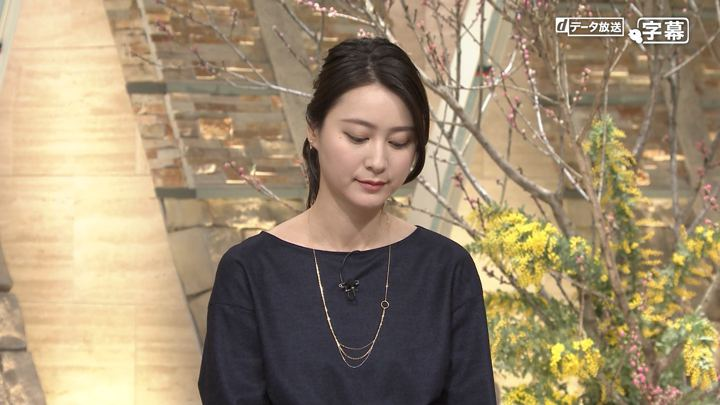 2018年02月26日小川彩佳の画像06枚目