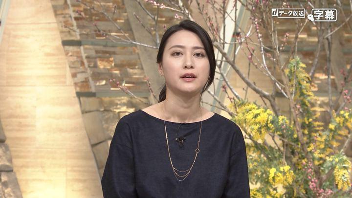 2018年02月26日小川彩佳の画像07枚目