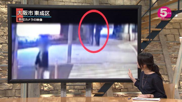 2018年02月26日小川彩佳の画像10枚目