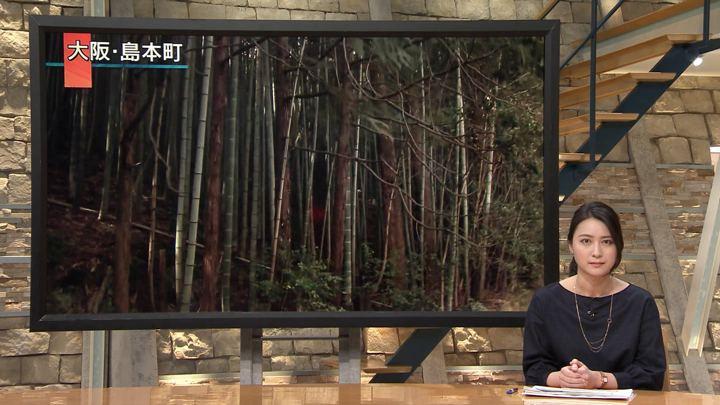2018年02月26日小川彩佳の画像11枚目