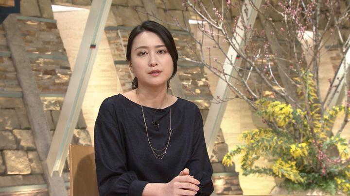 2018年02月26日小川彩佳の画像13枚目
