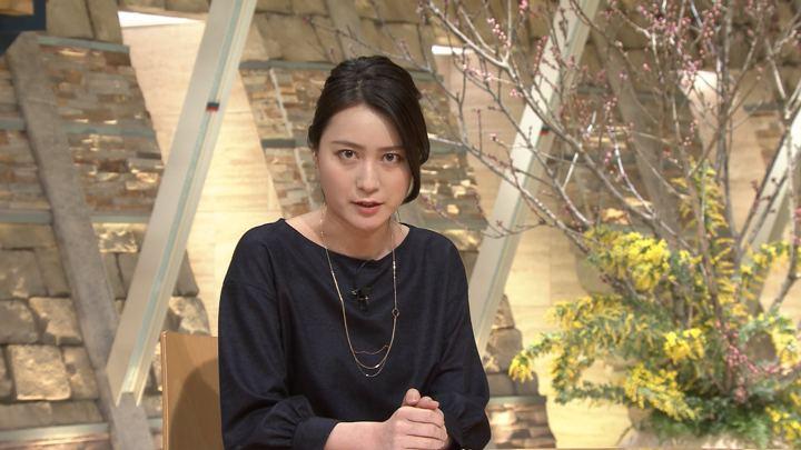 2018年02月26日小川彩佳の画像16枚目