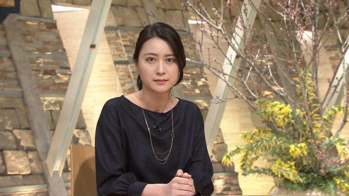 2018年02月26日小川彩佳の画像17枚目