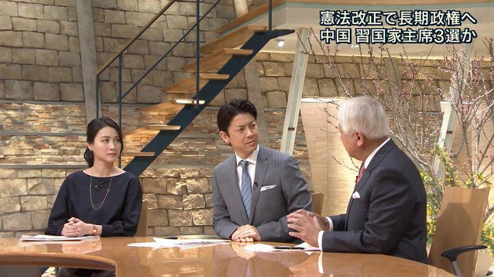 2018年02月26日小川彩佳の画像18枚目