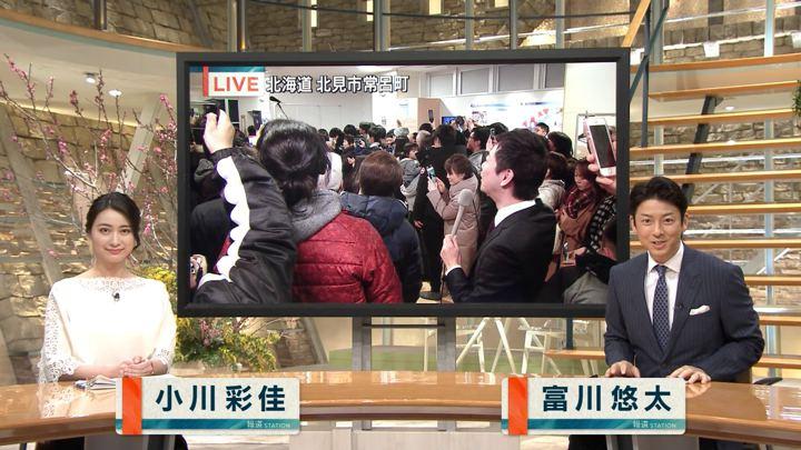 2018年02月27日小川彩佳の画像03枚目