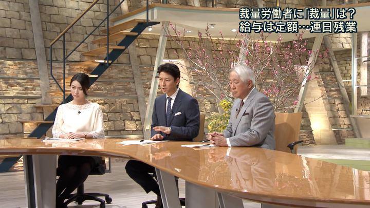 2018年02月27日小川彩佳の画像09枚目